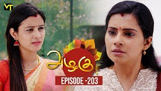 Azhagu - Tamil Serial | அழகு | Episode 203 | Sun TV Serials |  19 July 2018 | Revathy | Vision Time