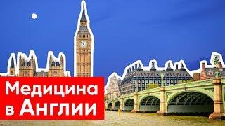 Взломали ВКонтакте и визит к врачу в Москве || Жизнь в Москве || Сколько стоит прием врача в Москве