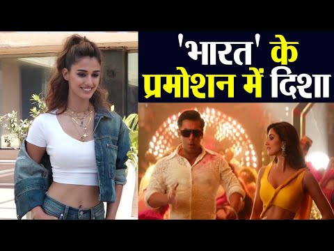 Salman Khan&39;s co star Disha Patani promotes Bharat; Watch   FilmiBeat