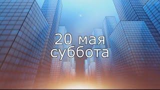 Презентация Частной школы Взмах 20 мая 2017 Санкт-Петербург! День Открытых Дверей!