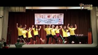 Publication Date: 2017-03-05 | Video Title: 跳舞表演 德信學校天才表演大比拼 - Dance Union
