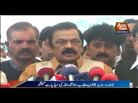 Lahore: Law Minister Rana Sanaullah addressing media