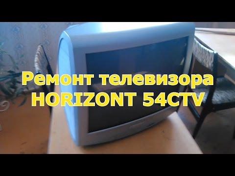 Ремонт телевизора  за 7 минут