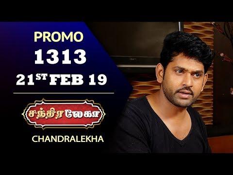 Chandralekha Promo 21-02-2019 Sun Tv Serial  Online