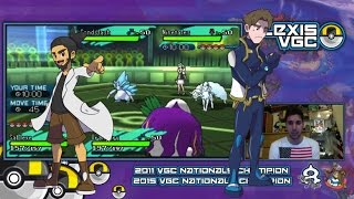 Victory Road : RANKED: In BattleSpot col team di CYDONIA!