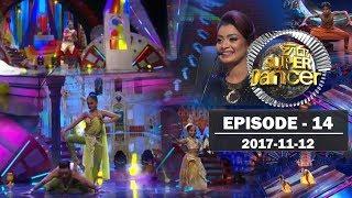 Hiru Super Dancer | Episode 14 | 2017-11-12 Thumbnail