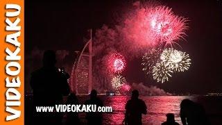 Burj Al Arab New Year Fireworks DUBAI 2017