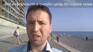 ЖК ГРИН СЕЙЛ (Green Sail) , Супер Акция на 16 квартир , цена от 87 000 руб квартиры в Сочи