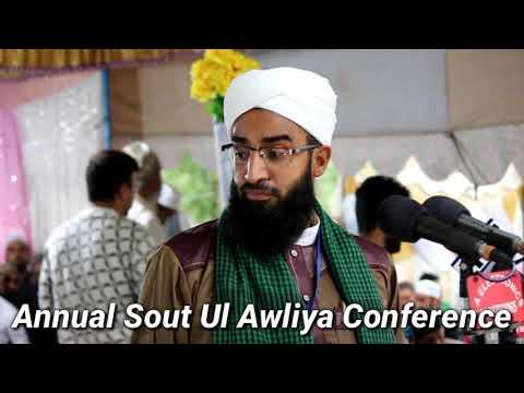 14th Annual Sout Ul Awliya Conference | Shaykh Dawoodi Sahab |