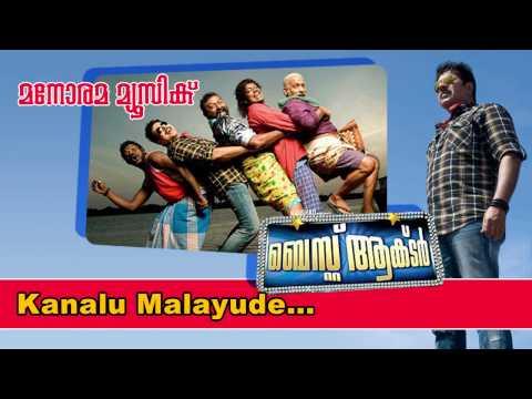 Kanalu Malayude | Best Actor