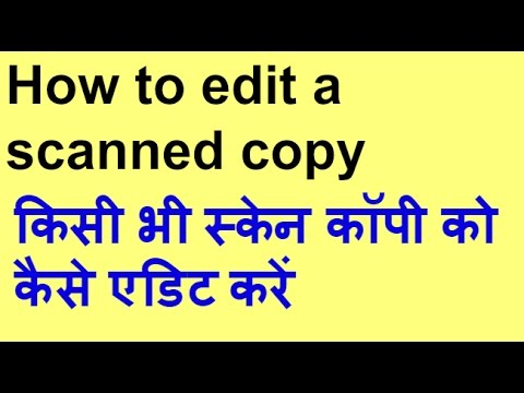 HOW TO EDIT SCANNED COPY