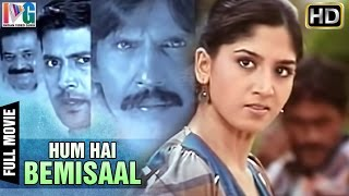 Hum Hai Bemisaal Hindi Full Movie | Jai Akash | Ayesha | Kannada Jayahe | Indian Video Guru