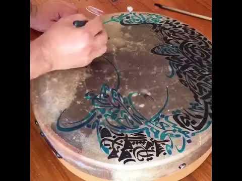 Calligraphie Arabe par l'artiste Tunisien Sami Gharbi