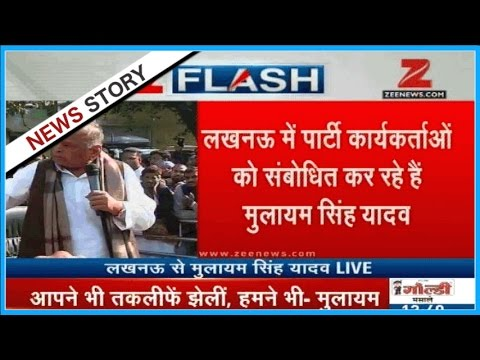 SP feud: Mulayam Singh holds press conference in Lucknow