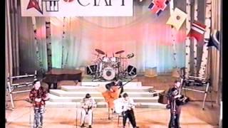 Фолк-группа Детский мир (Челябинск), АРТ-Старт 1995