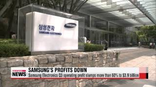 Samsung Electronics Q3 operating profit slumps more than 60% to $3.9 billion   삼