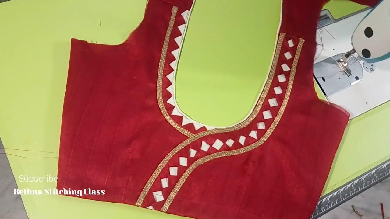 latest blouse ke gale ki design