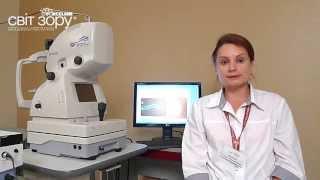 Лазерная коагуляция сетчатки(Это видео рассказывает о лазерной коагуляции как о методе лечения патологии сетчатки глаза. Мы узнаем как..., 2014-10-13T20:11:30.000Z)