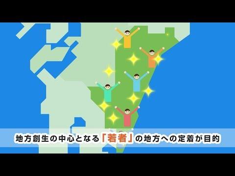 【宮崎県】地方大学と企業の連携で地域採用のシステム化始まる