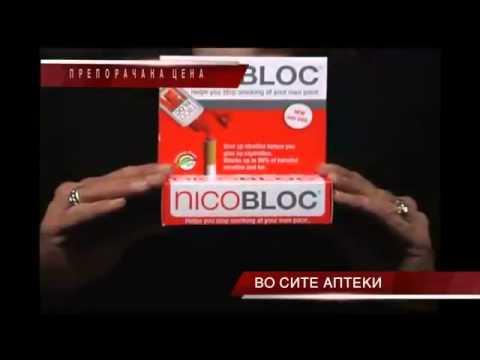 NICOBLOC - Macedonia TV Commercial