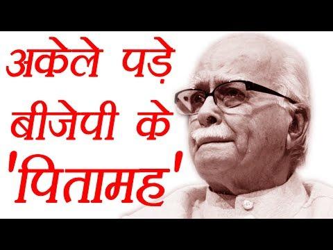 Lal Krishna Advani strolls alone in parliament l वनइंडिया हिंदी