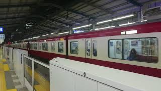 京急600形 655編成+601編成 京急川崎駅到着発車