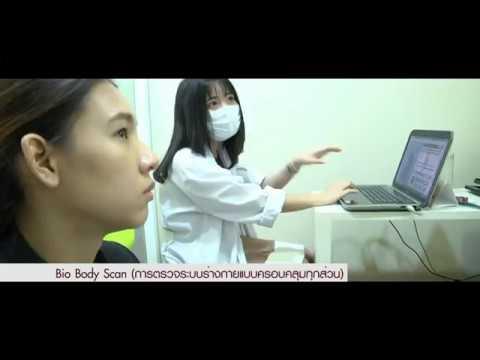 BAAC Bangkok AntiAging Center รายการ Happy Living 15 12 59