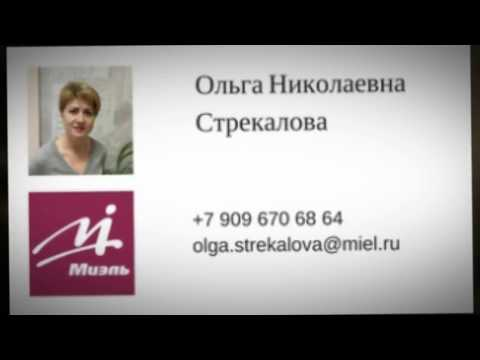 квартиры в бутово москва новостройки от застройщика