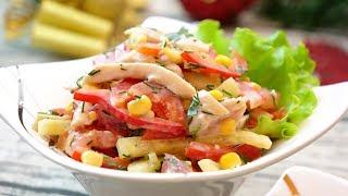 Быстрый и легкий салат на праздничный стол за 10 минут! Салат с пикантной заправкой Парижель!