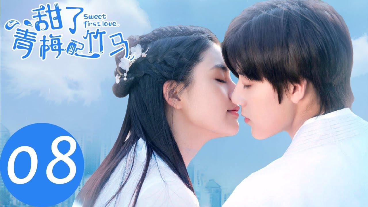 Download ENG SUB【甜了青梅配竹马 Sweet First Love】EP08   苏牧云受到校队排斥(任世豪、许雅婷)