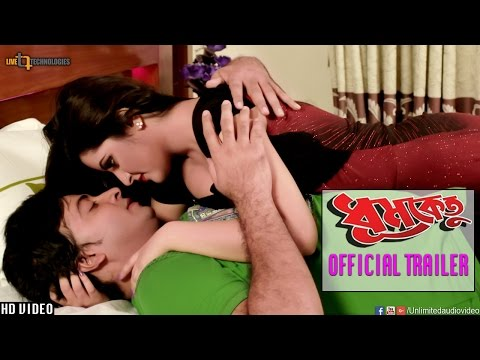 Dhoomketu Official Trailer | Shakib Khan | Pori Moni | Dhoomketu Bengali Movie 2016