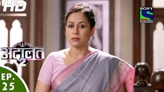 Adaalat - अदालत २ - Episode 25 - 3rd September, 2016