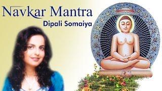 Jain Stavan - Navkar Mantra | Jai Jinendra | Dipali Somaiya | Mahavir Jayanti Devotional Song