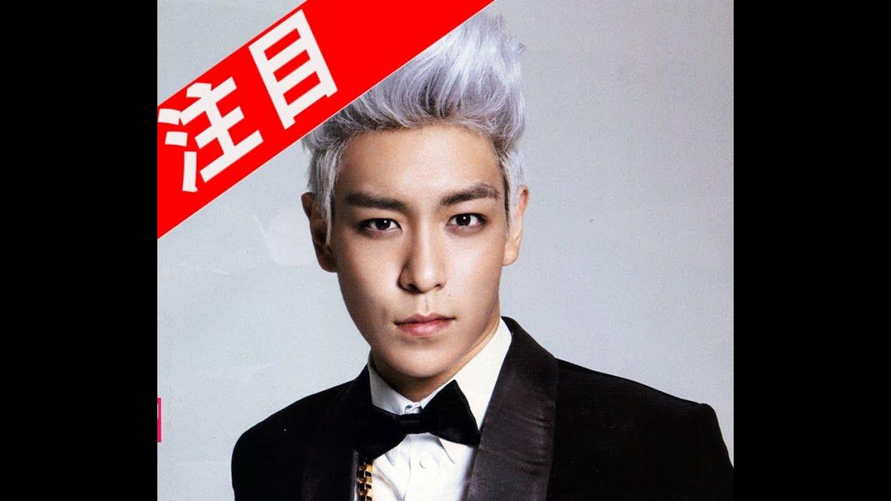 BIGBANG T.O.P(ビッグバン トッ...