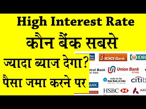 Get Highest Interest rate from Deposit money in banks