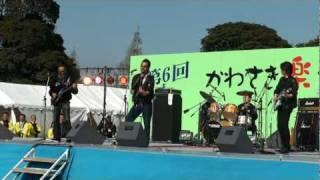 2010年4月17日(土)川崎大師ライブでの貴重な公開リハです。