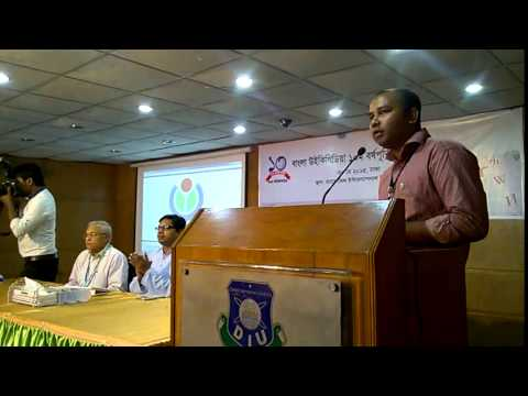 Bangla Wikipedia Admin Nurunnaby Chowdhury Hasive Speech