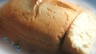 HOW TO MAKE JAMAICAN HEINEKEN BREAD RECIPE 2015