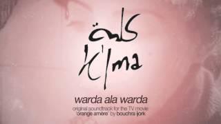 K'lma - Warda Ala Warda / ???? - ???? ??? ????