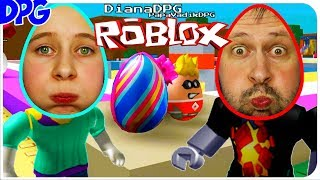 Egg hunters in the roblox. Challenge the eggs from the incubator with the incubator.