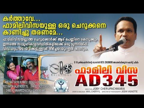 Family Visa AD 345 (ഫാമിലി വിസ എ.ഡി 345 Malayalam Short film) by G10 Creations