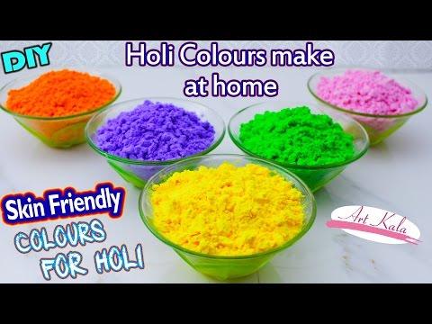 DIY : holi powder ( गुलाल ) Making tutorial for holi 2017   100 % natural Colour   Artkala 124