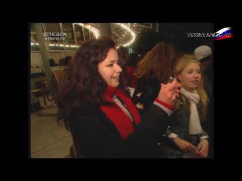 12.04.2006 - Stern TV Reportage - Von der Schulbank in den Pophimmel (с русскими субтитрами)