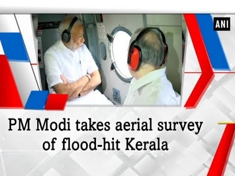 pm-modi-takes-aerial-survey-of-flood-hit-kerala---#kerala-news