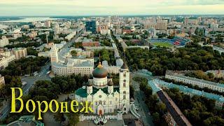 Воронеж аэросъемка май 2020