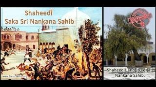 Sohan Singh Kang Naal Gaini Harbhag Singh Ji, Galbaat Visha, Shaheedi Saka Nankana Sahib Ji