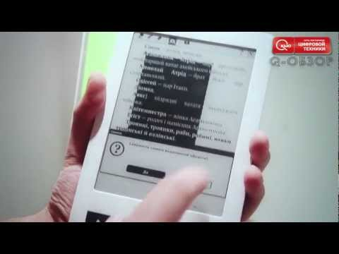 PocketBook Touch. Q-Обзор.