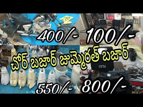 Chor Bazaar In Hyderabad | Electronics|watches| Beats Headphones