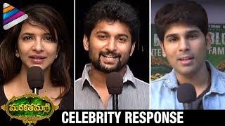Marakathamani Movie Celebrity Response | Aadhi Pinisetty | Nikki Galrani | Telugu Filmnagar