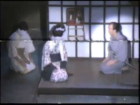 Pacific Overtures (Cain Park, 1983)